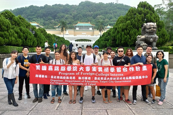 Taiwan study abroad participants